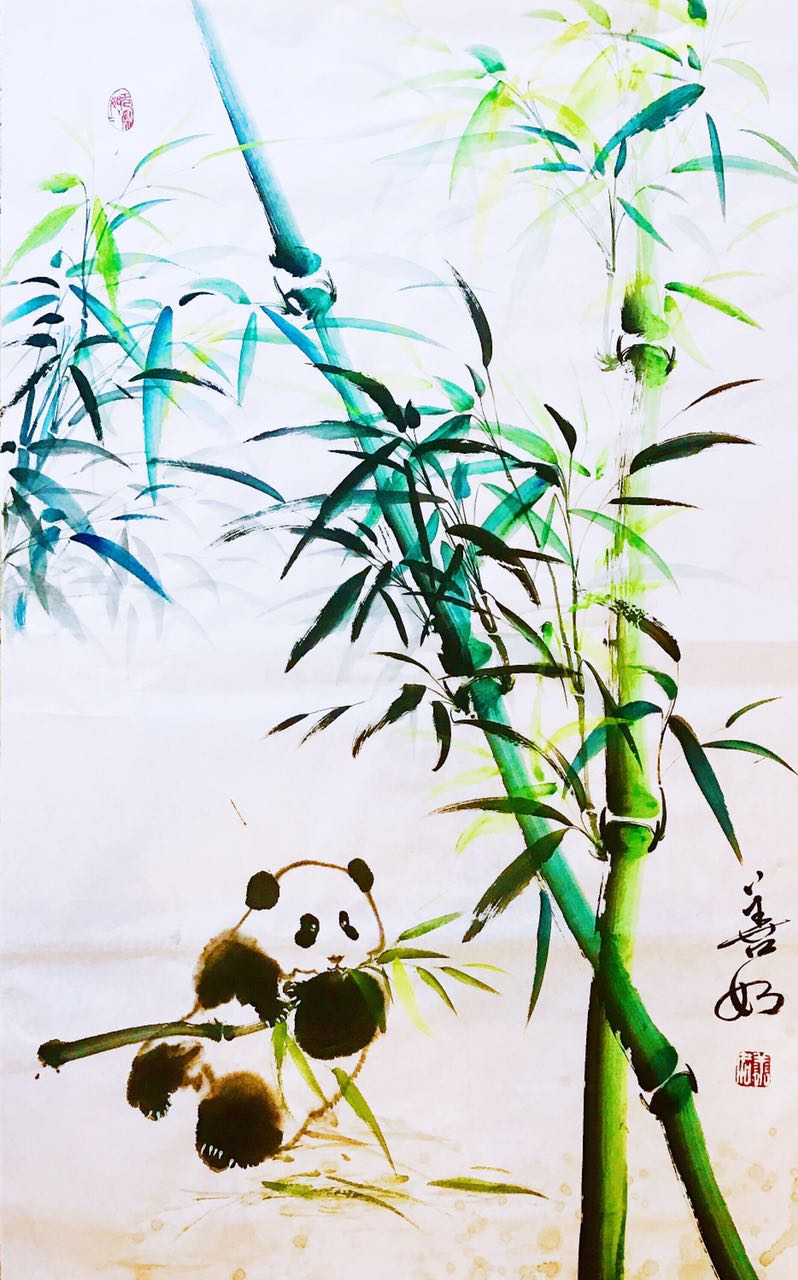 """王晓燕(善如)书画 """"熊猫爱竹"""""""