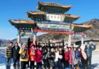 乾雍企业员工旅游活动集体合影
