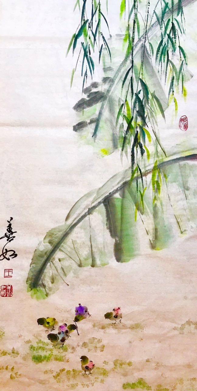 画家王晓燕(善如)作品:芭蕉树下