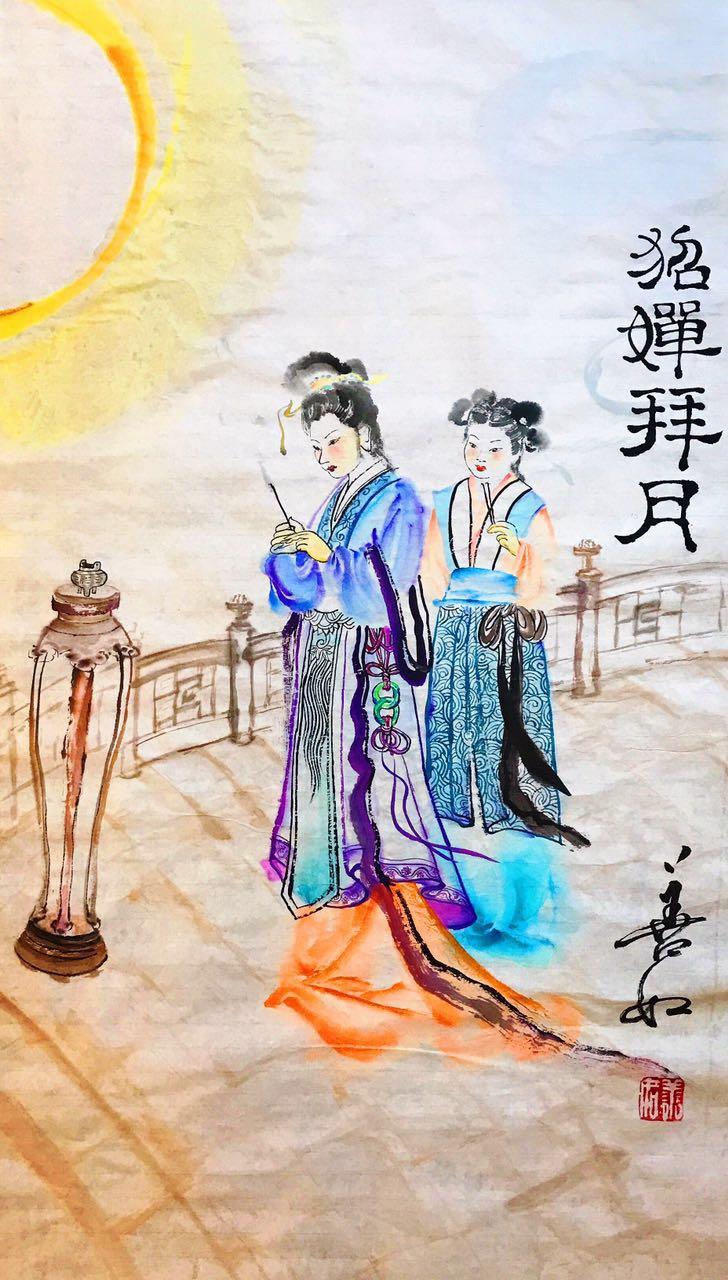 """王晓燕(善如)书画 """"貂蝉拜月"""""""