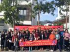 乾雍企业员工旅游活动照片