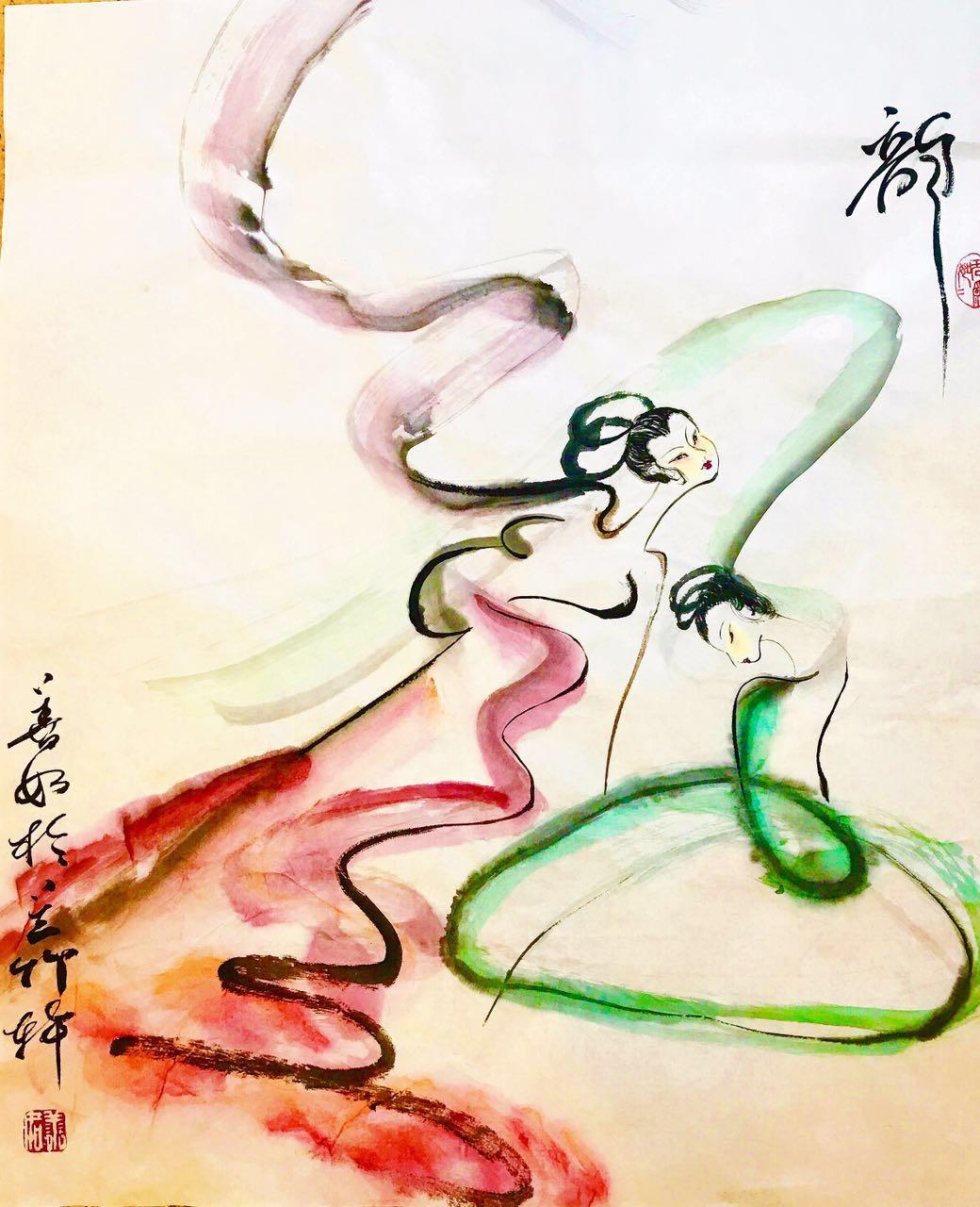 """王晓燕(善如)书画 """"舞韵"""""""